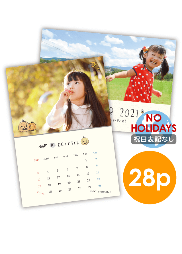 Calendar「SO_HAPPY_CALENDAR2021_nh」