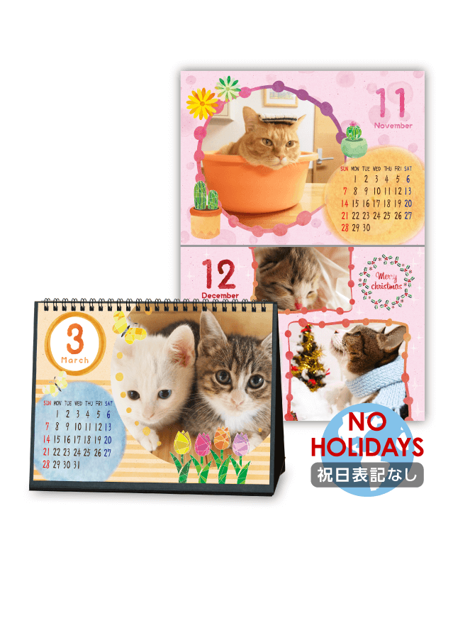 Calendar「calender2021_watercolor_nh」