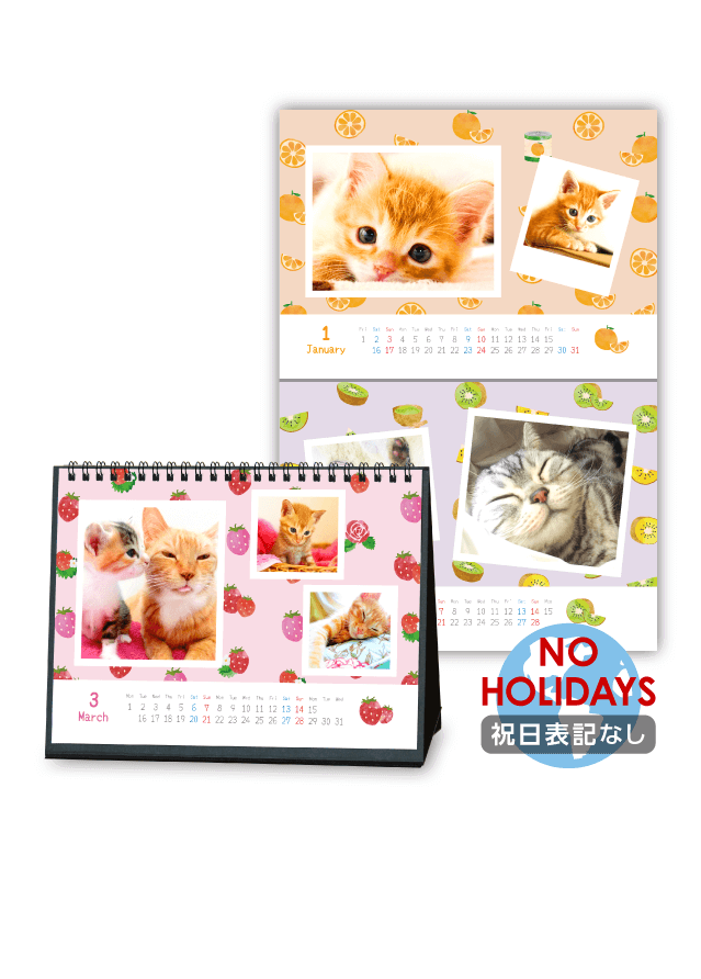 Calendar「fruit_calendar_2021_nh」